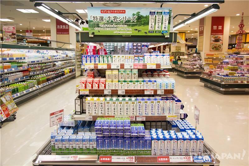 日本的牛奶超級好喝!在ItoYokado(伊藤洋華堂)有各種品牌的鮮乳喔