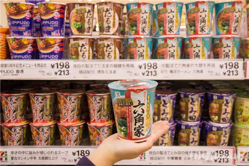 橫濱家系拉麵名店「六角家」的杯麵