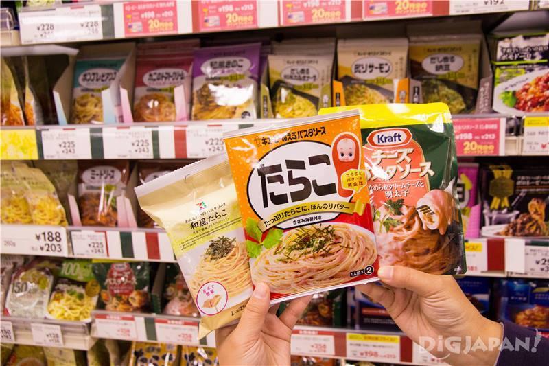 鱈魚子・明太子口味的義大利麵醬有那麼多種類喔!
