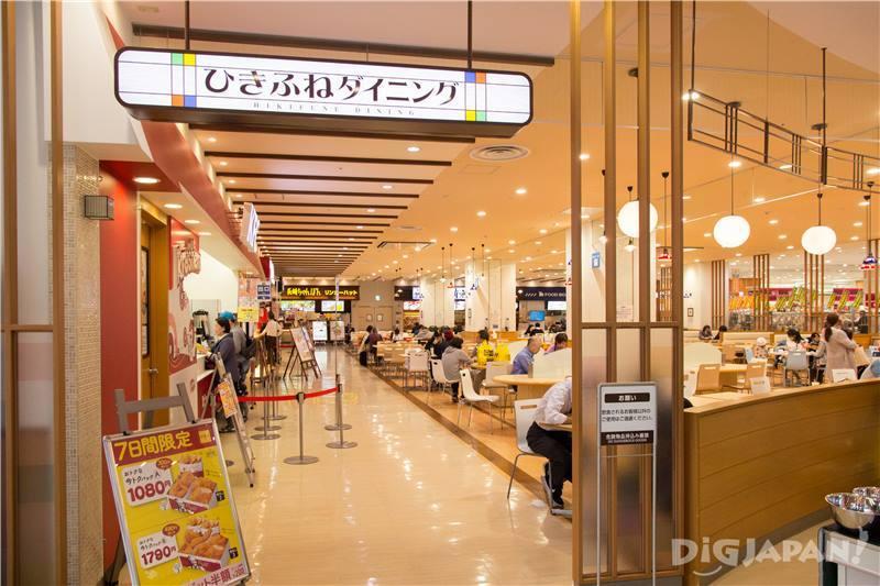 美食街「曳舟Dining」1