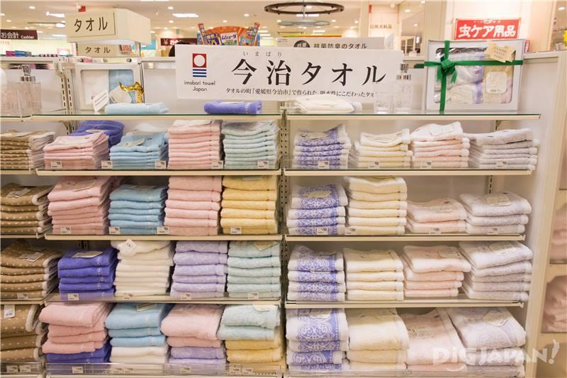 有今治毛巾區