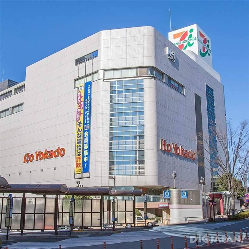 推薦給各位旅行者的ItoYokado(伊藤洋華堂)大井町店