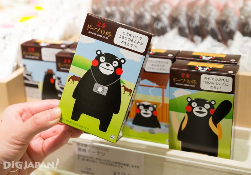 印有熊本熊圖樣的黑糖甜甜圈來自熊本縣